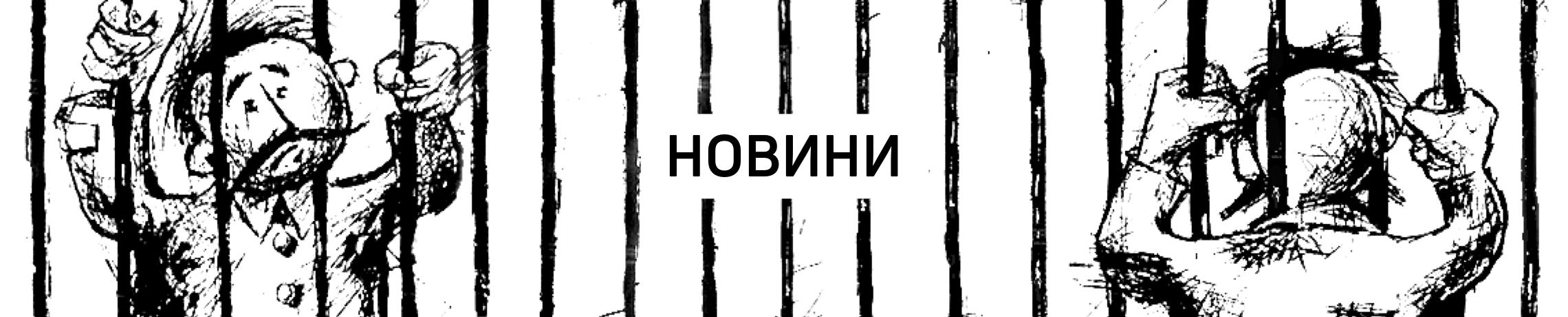 ДНЕВНИКЪТ НА ЕДИН ЛУД в БУРГАС
