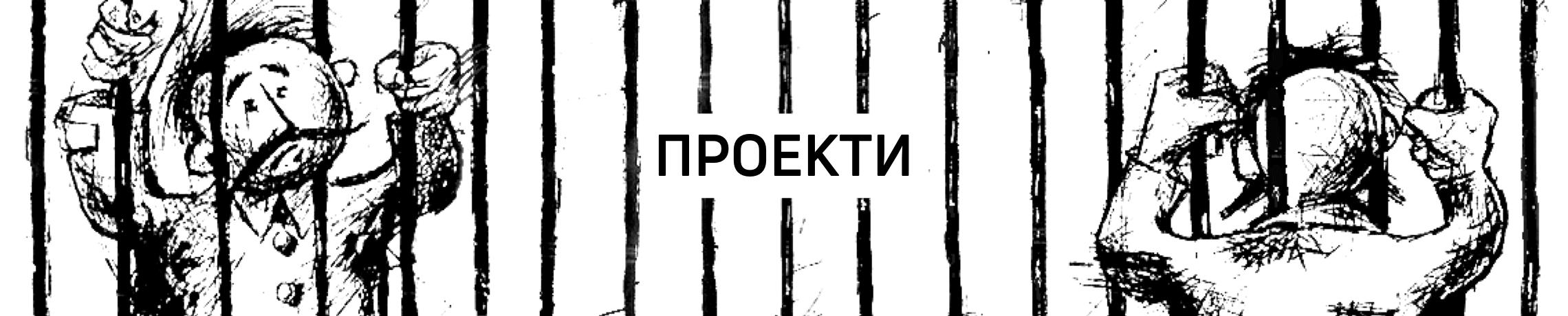 СТАРТ НА ТВОРЧЕСКА КРЕДО ЛАБОРАТОРИЯ